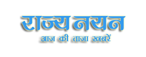 Rajya_Nayan